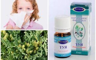 5 способов применения масла туи от насморка, насколько эффективно?