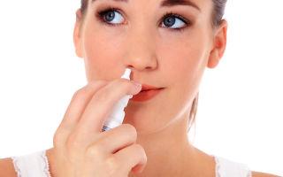 Какой лучше спрей для носа — виды и названия препаратов