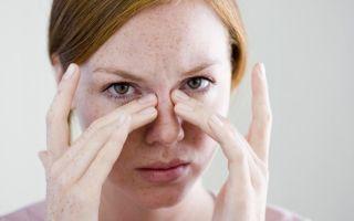 как снять отек слизистой носа при гайморите?