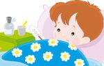 Как быстро вылечить насморк у ребенка? Чем эффективно лечить?