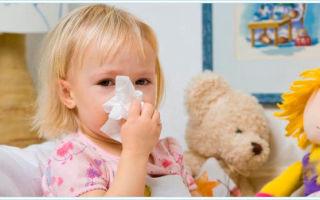 Что такое ринит и лечение ринита у детей?