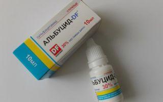 Как действует альбуцидиц при насморке у детей — состав и форма выпуска