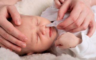 5 видов капель в нос для новорождённых