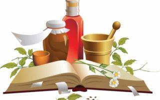 Самые эффективные народные средства для лечения гайморита