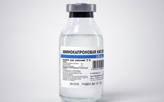 С какого возраста принимают аминокапроновую кислоту при насморке