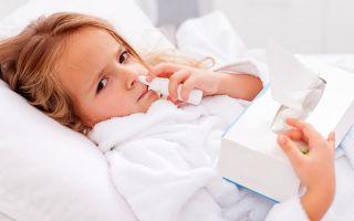 насморк и высокая температура у ребенка, что делать?