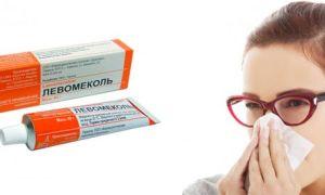 4 метода применения мази левомеколь при насморке — побочные эффекты и противопоказания
