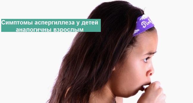 симптомы детей